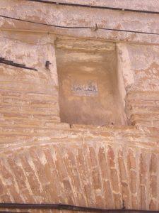 Azulejo representando a la Virgen de Jaraba sobre el fosal de la calle de las Almas